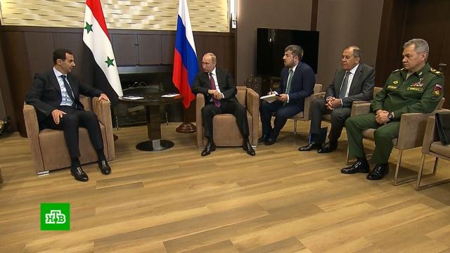 Путин и Асад обсудили в Сочи планы восстановления Сирии