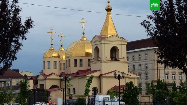 В Грозном прошла панихида по погибшим при атаке на храм