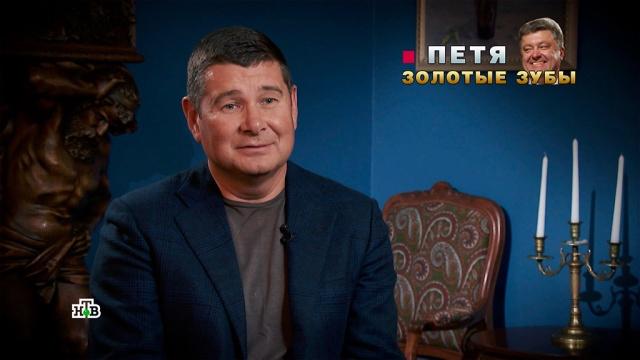 Главный враг Порошенко решил выдвинуться в президенты: эксклюзив НТВ