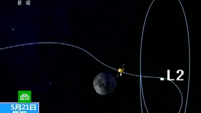 китай запустил спутник темную луны