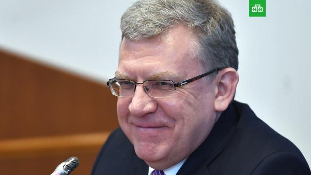 Путин выбрал Кудрина на пост главы Счетной палаты