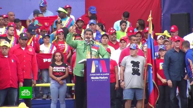 Мадуро переизбран президентом Венесуэлы с 68% голосов