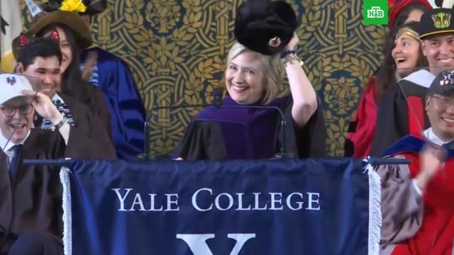 Хиллари Клинтон пришла в Йельский университет с шапкой-ушанкой