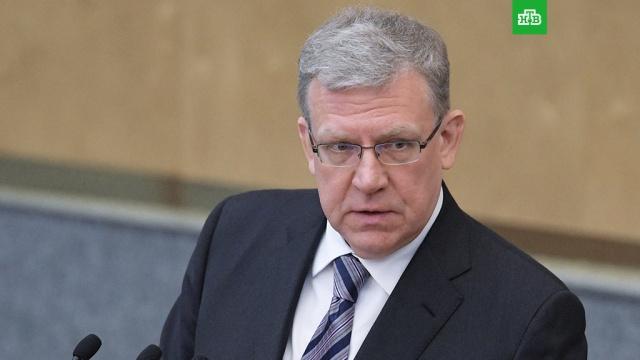 Госдума проголосовала за назначение Кудрина главой Счетной палаты