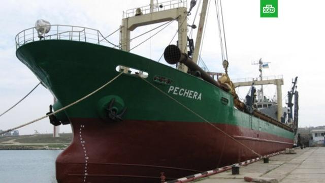 """Владелец судна """"Печора"""" опроверг сообщение украинской прокуратуры о его аресте"""