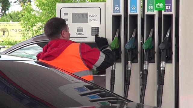 В правительстве рассказали, когда будут снижены акцизы на бензин
