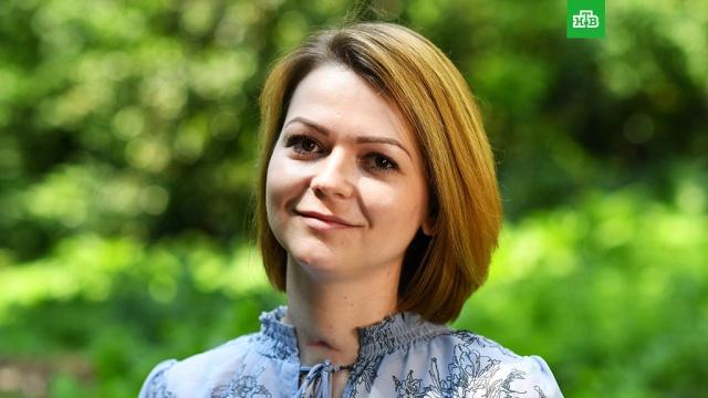 Юлия Скрипаль отказалась от помощи российских дипломатов