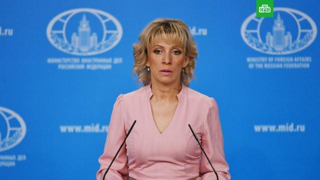 Захарова обратилась к вышедшей на связь Юлии Скрипаль
