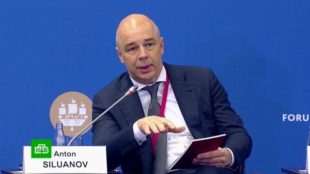 Силуанов: налоговый режим не будет меняться в течение 6 лет