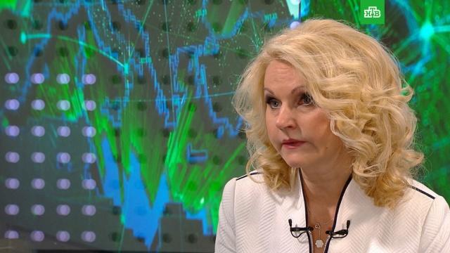 Татьяна Голикова: столько сотрудников в системе соцстрахования, возможно, не нужно