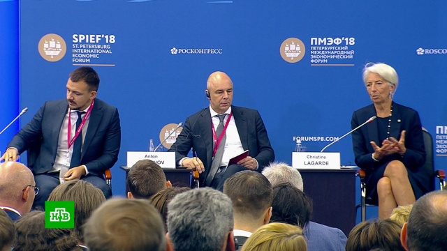 Глава МВФ назвала макроэкономическую политику РФ образцовой