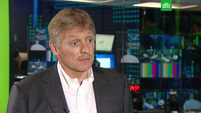 Дмитрий Песков: международная экономическая блокада России невозможна