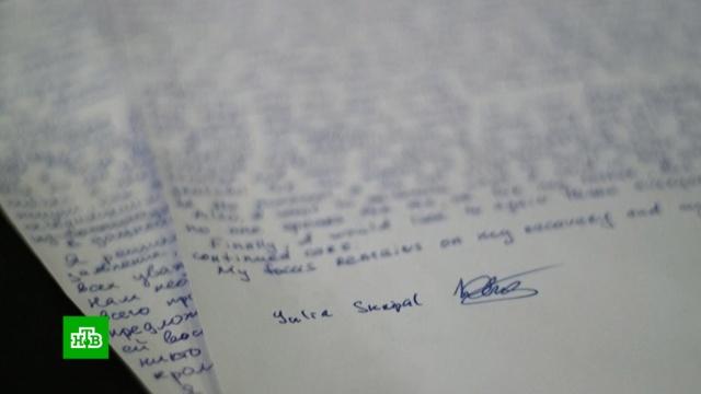 В посольстве РФ сочли подозрительным текст, зачитанный Юлией Скрипаль