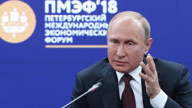 """Путин: мировая экономика """"беременна цифровизацией"""""""