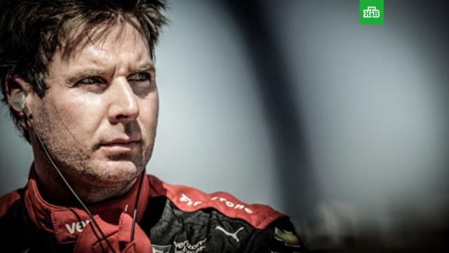 Победителем автогонки Indy 500 стал Уилл Пауэр