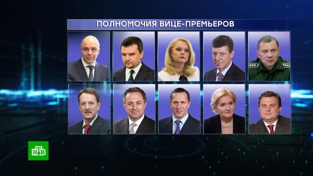 Медведев распределил обязанности между 10 вице-премьерами