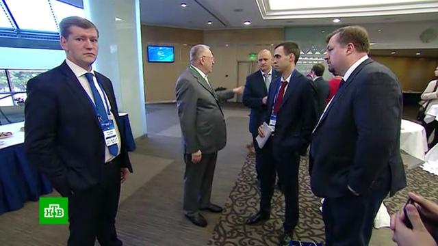 примаковские чтения собрали политиков экспертов стран