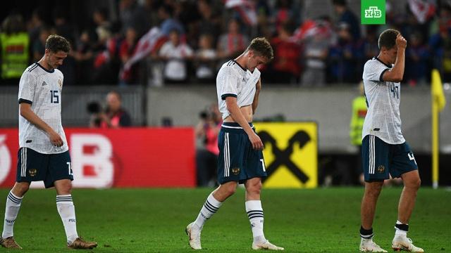 Футболисты сборной России проиграли команде Австрии в товарищеском матче