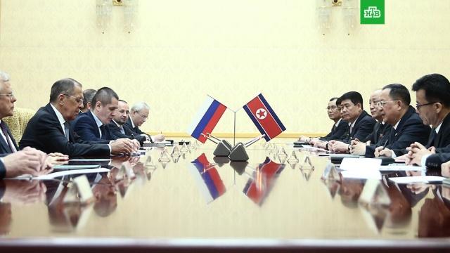 Лавров: решение ядерной проблемы КНДР не может быть полным без отмены санкций