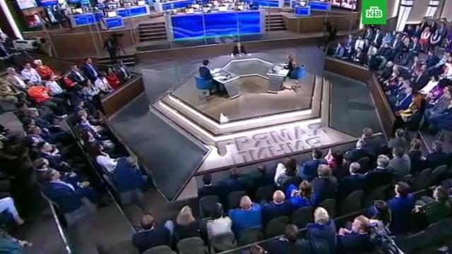 Россияне задали Путину свыше миллиона вопросов