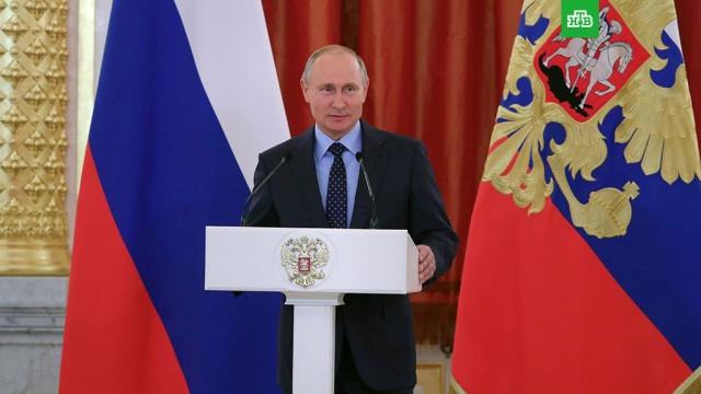 Путин объяснил, почему встреча с Трампом не состоялась
