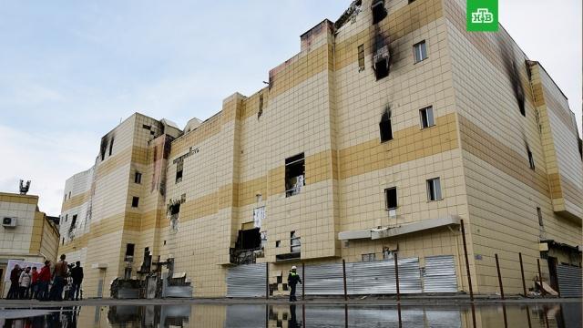Экспертиза подтвердила халатность экс-руководства кемеровского МЧС