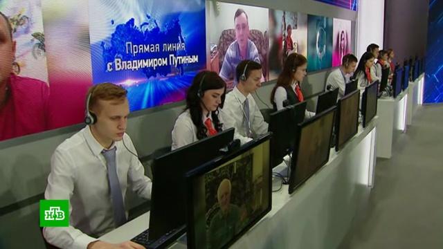 Цифровая демократия: прямая линия с Путиным пройдет в принципиально новом формате