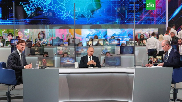 Прямая линия с Путиным длилась почти 4,5 часа