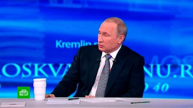В 12:00 стартует традиционная прямая линия с Путиным