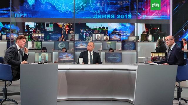 Путин ответил на вопрос об амнистии после инаугурации