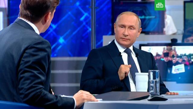 Путин: мы двигаемся в сторону полосы устойчивого белого цвета