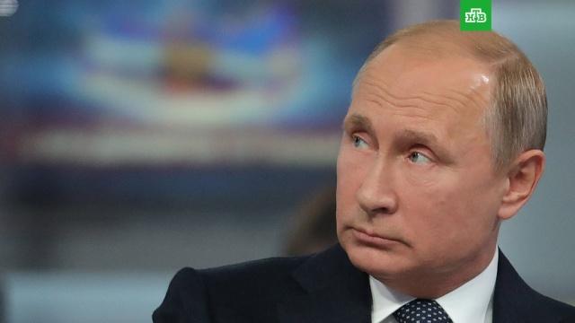 Путин назвал условие улучшения отношений с Западом