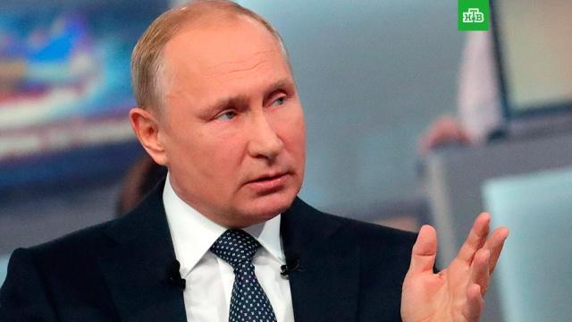 Путин рассказал о развитии Дальнего Востока