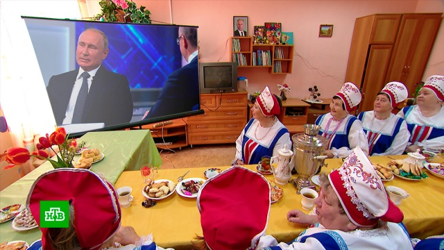Громкое название: как живет село Путино