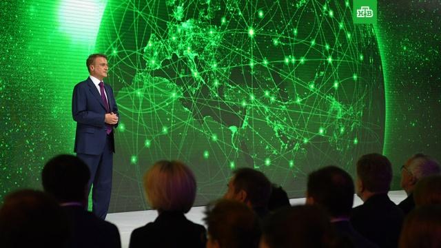 """Глава """"Сбербанка"""" поддержал увеличение пенсионного возраста в РФ"""