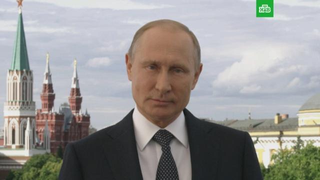 Welcome to Russia: Путин обратился к гостям чемпионата мира