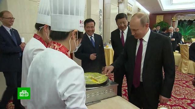 Путин приготовил и отведал блюда китайской кухни