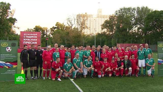 Российские парламентарии обыграли в футбол депутатов бундестага