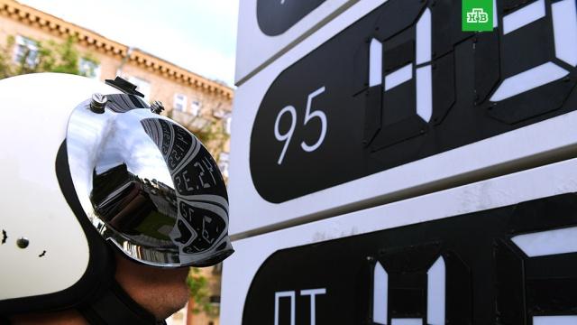 Бензин на московских заправках подешевел впервые с марта
