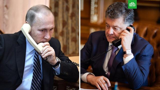 Путин потребовал от Порошенко освободить арестованных журналистов