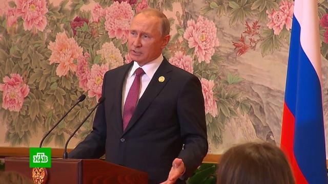 Надо прекратить творческую болтовню: Путин оценил итоговое коммюнике G7