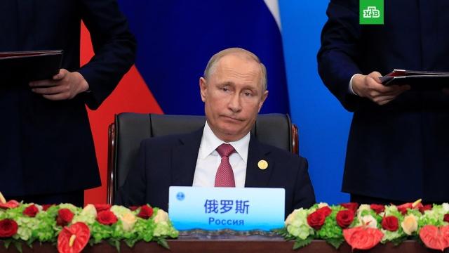 Мы из нее не выходили: Путин прокомментировал идею Трампа вернуть Россию в G8