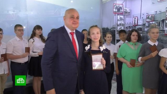 Столица Кузбасса отмечает 100-летие