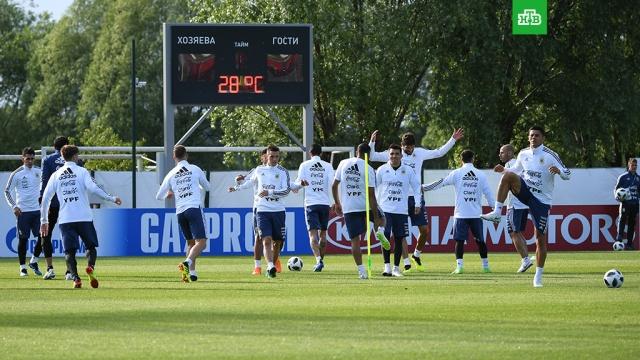Сборная Аргентины провела первую открытую тренировку в Подмосковье