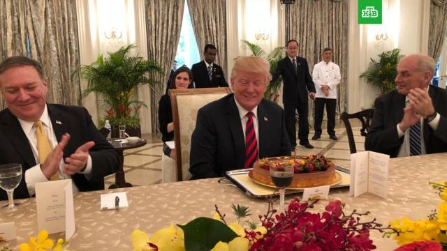 Трампа в Сингапуре заранее поздравили с днем рождения и подарили торт
