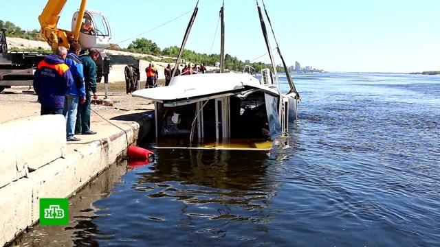 В Волгоградской области после крушения катамарана проверят весь водный транспорт
