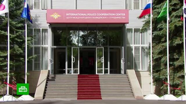 В Подмосковье открылся центр по обеспечению безопасности на ЧМ-2018