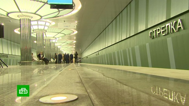 В Нижнем Новгороде открыли построенную к ЧМ станцию метро Стрелка