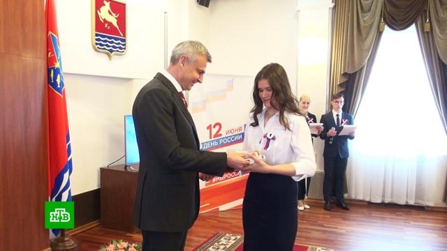 В День России школьникам торжественно вручили паспорта