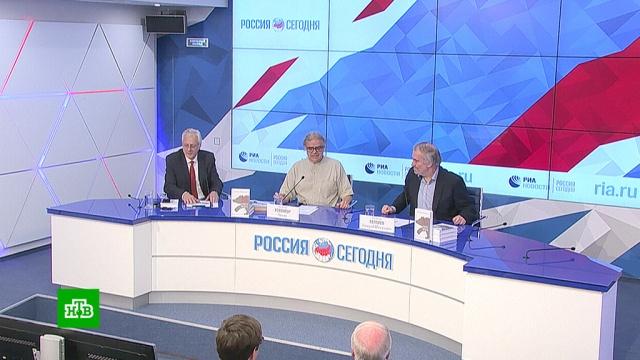 Гергиев представил в Москве книгу австрийского журналиста о русофобии